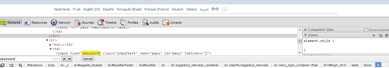 input Password